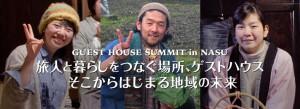 samit